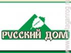 Фирма Русский Дом
